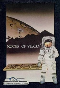 250px-Nodes_of_Yesod_Cover