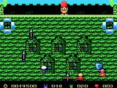 gommy7d_0003_msx